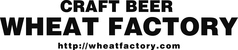 B&W factory
