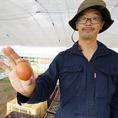 当別町にある『Farm Agricola』で平飼い有精卵の生産をしている水野さん。100%北海道産原料にこだわった餌を使用し、新鮮で美味しい卵をつくっています。当店では全てこの美味しいたまごを使用!