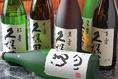 幻の地酒といわれる久保田を各種取り揃えており、お好みの地酒をお料理とともに楽しめます。