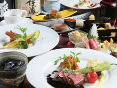 和食・ダイニング 北の夢祥 わびさびのコース写真
