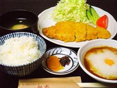 とんかつ料理 さち 堺町のおすすめ料理1