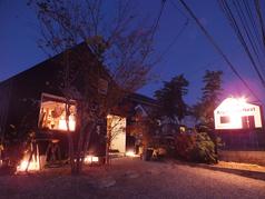 清武ネスト Kiyotake Nestの写真
