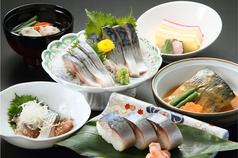和食堂・寿司 廣半の写真