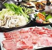 ゆず家 三宮店のおすすめ料理2