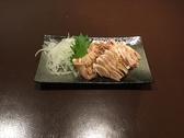 居酒屋dining joyous ジョイアスのおすすめ料理2
