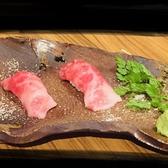 肉卸直送 焼肉 たいがのおすすめ料理3