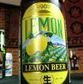 【ALL500円(税抜)】レモンビール
