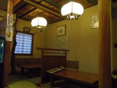 鮨宴の雰囲気2