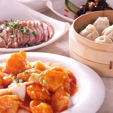 中国料理 菜香園のおすすめ料理1