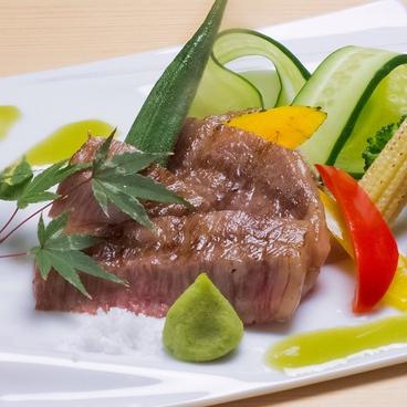 Kataomoi かたおもい はりまや橋のおすすめ料理1