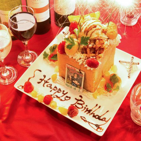 誕生日には無料でケーキをプレゼント☆お得なバースディプランもご用意☆その他記念日にも利用可♪日頃からお世話になっている方へ感謝の気持ちを込めて…★特別な日をさらに素敵な日に。当店が全力でサプライズのお力添えをさせていただきます◎ご要望ありましたらお気軽にお問合せ下さい!