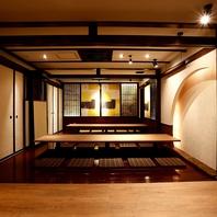 静岡駅5分♪全席個室2名様から最大70名様まで対応可