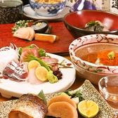 日本料理 吉香のおすすめ料理3