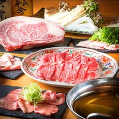 長屋のじろちょう 有楽町店のおすすめ料理1