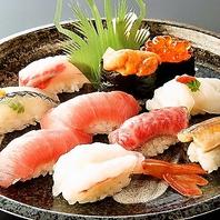 一貫、一貫確かな技術で握る本格的なお寿司も自慢