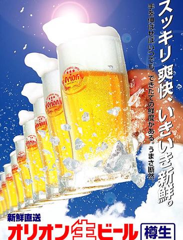 【2次会にも♪】2時間制◇単品飲み放題◇2500円(税込)