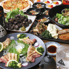 地鶏の鶏膳 鹿児島中央駅店のおすすめ料理2