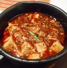 中国旬菜 茶馬燕の写真