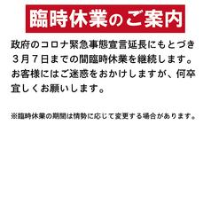 串カツ専門店 あさひの写真
