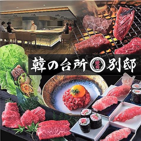 厳選した黒毛和牛が楽しめます!自慢のお肉をご堪能いただけるコースをご用意してます