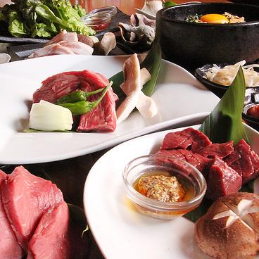 焼肉 たんか 南郷13丁目店のおすすめ料理1