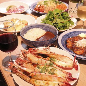 もうやんカレー 赤坂のおすすめ料理1