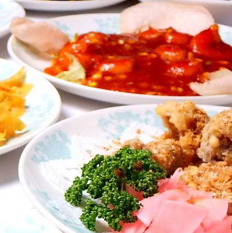 【各種宴会に!!】豪華中華料理!!宴会特選コース全9品 5500円(税込)※お料理のみ