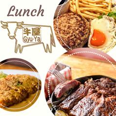 炭火焼ステーキの店 牛屋 国際通り店のおすすめ料理1