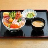 大島屋 川越的場店 市場場外がってん食堂のおすすめ料理3