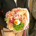 【花束贈ります】池袋での大切なお誕生日、接待、女子会に当店より花束のプレゼントをいたします♪(詳しくは当店へお問い合わせください)