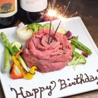 【お祝い等に】肉のケーキプレートもご用意出来ます!