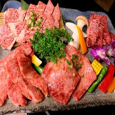 焼肉ぎゅうしょうのおすすめ料理1