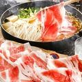 料理メニュー写真黒豚ネギしゃぶしゃぶ(1人前)