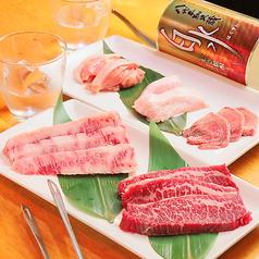焼肉 ふうふう亭 平塚店のおすすめ料理1
