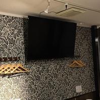 大型TV完備