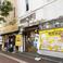 餃子の通販サイト(佐賀県)