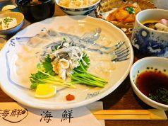 ふく料理専門店 海鮮のおすすめ料理1