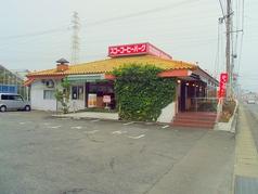 レストラン スコーズの写真