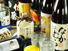 四季の蔵 札幌 本店のおすすめドリンク2