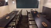 個室の大テーブル席は15名様から貸し切りも出来ます。最大30名様までOK