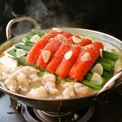 龍の庭 町田店のおすすめ料理1