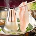 料理メニュー写真季節野菜入りの黒豚しゃぶしゃぶ鍋