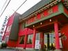 北京館のおすすめポイント3