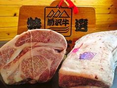 焼肉レストラン 慶州の写真