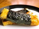 窯のひろばのおすすめ料理3