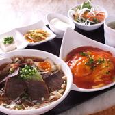 中国料理 菜香園のおすすめ料理2