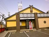 しゃぶしゃぶ太郎 春日井店の雰囲気2