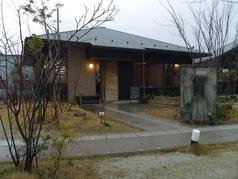 籠乃鶏 大山 上福原店の写真