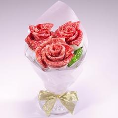 料理メニュー写真【予約限定】 お祝い肉ブーケ