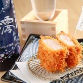 お食事にピッタリの厳選日本酒が豊富です!女性に人気のスパークリング清酒「澪」をはじめ、お食事とともに愉しんでいただきたい銘酒が勢ぞろいしております◎定番のビールや焼酎もございますのでお好みのお酒と共にお食事をお召し上がりください。接待や宴会などのご予約大歓迎です!
